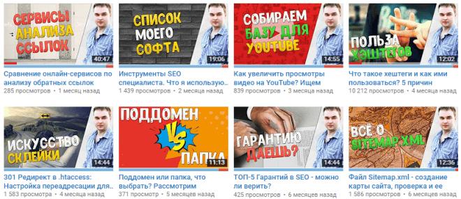 thumb-video-youtube-660x286.png