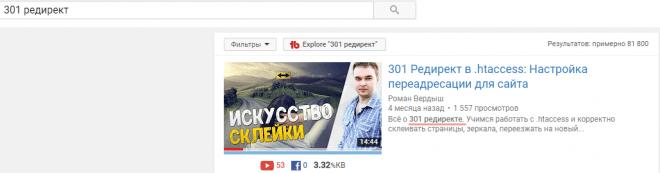 description-video-youtube-660x173.png