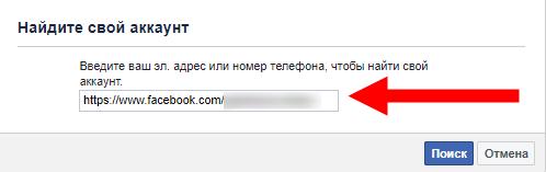 ssilka-profile-facebook.png