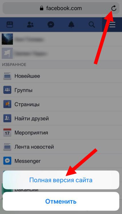 polnaya-version-fb.png