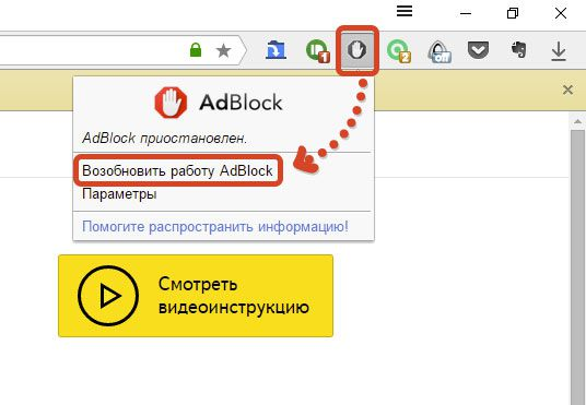 otkl-adbkybr-3-536x371.jpg