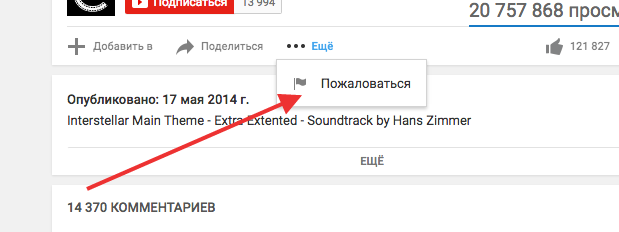 screenshot-www.youtube.com-2016-11-30-21-47-52.png
