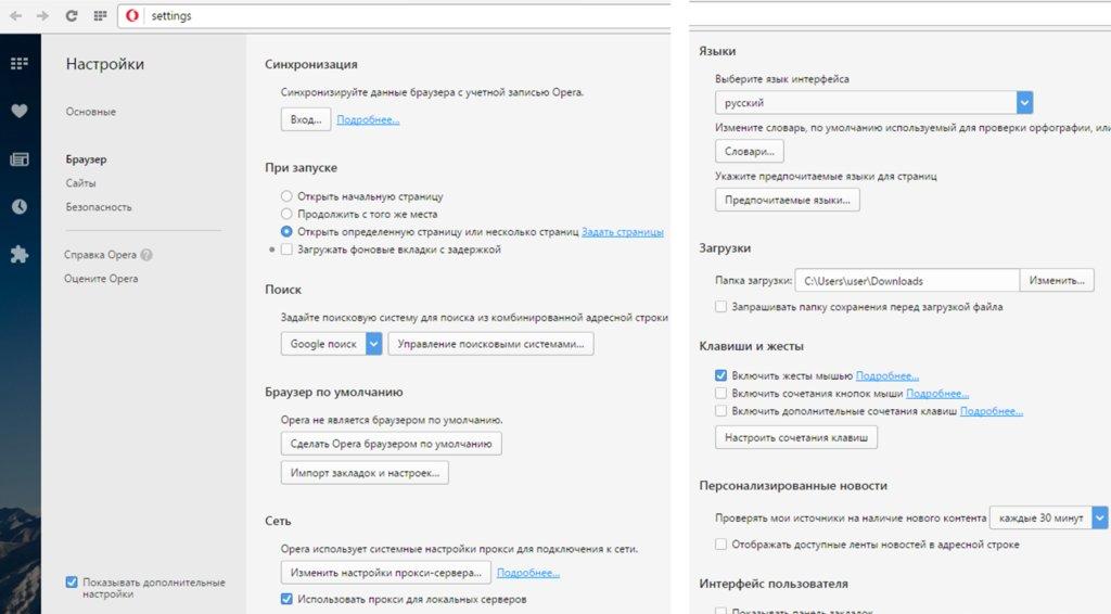 nasroyki-browser-opera-4-1024x566.jpg