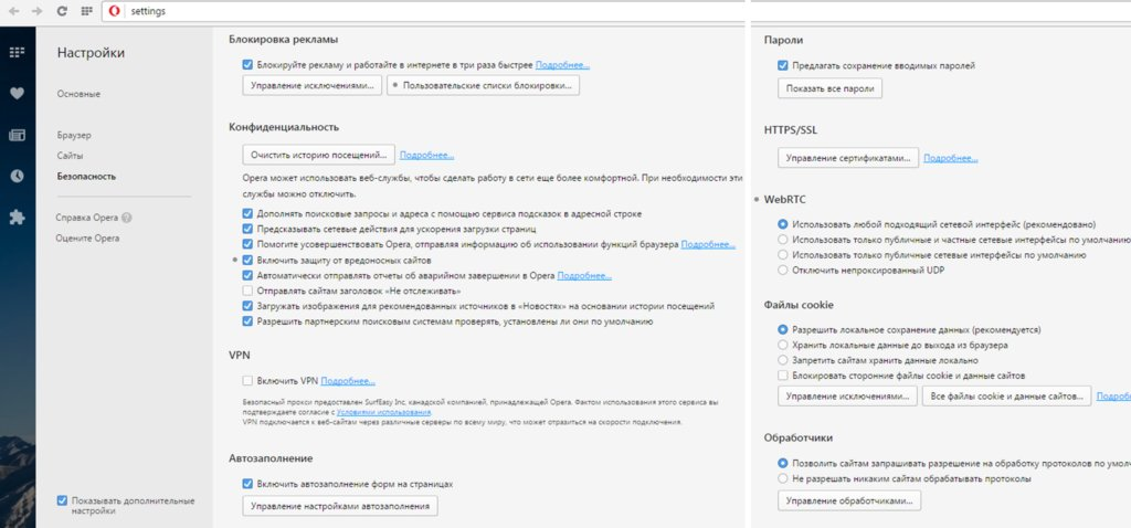 nasroyki-browser-opera-7-1024x478.jpg