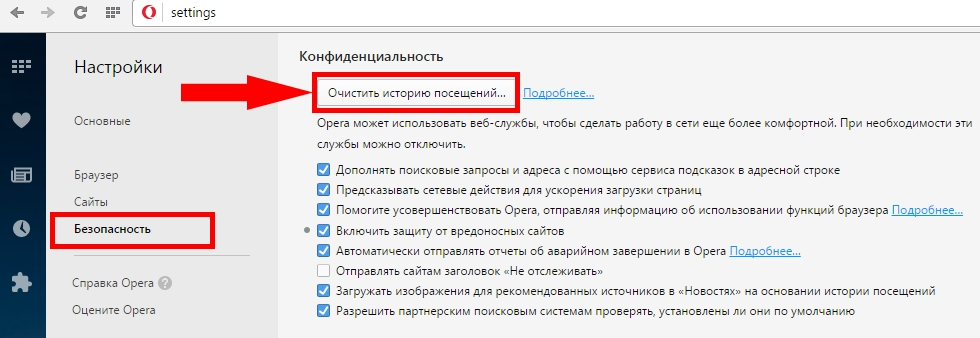 nasroyki-browser-opera-8.jpg