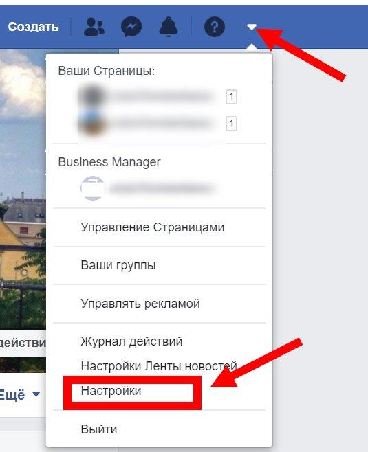 fb_kak-podpisatsia3.jpg