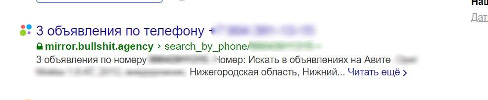 fb_poisk_ludei5.jpg