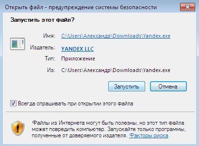 ustanovit-yanbr-6-410x302.jpg