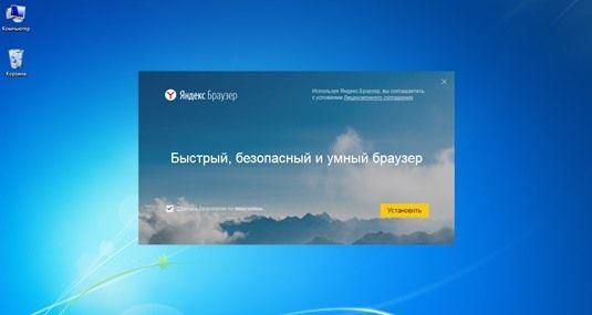 ustanovit-yanbr-7-535x285.jpg