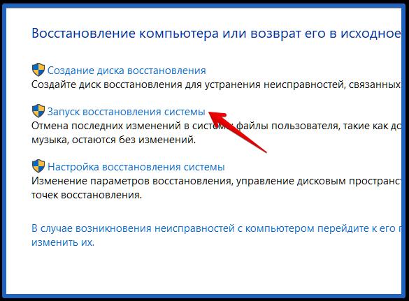 20-80-kak-vosstanovit-yandex-brauzer-8.png