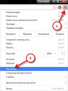 open-settings-google-chrome-226x300.jpg