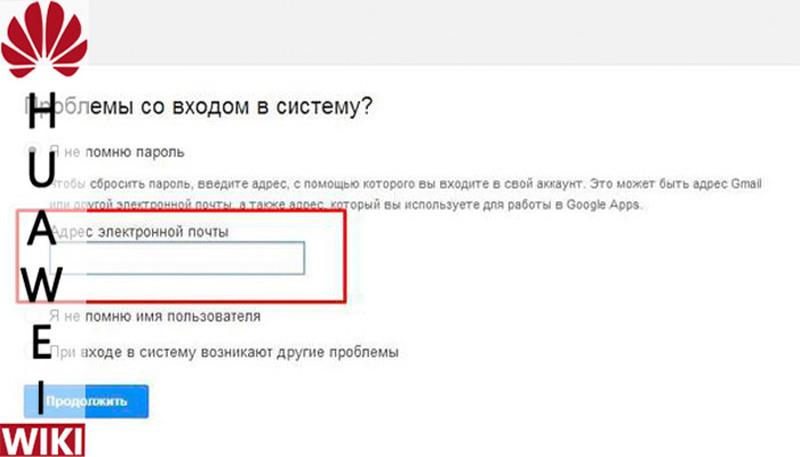 pochemu-ne-mogu-voyti-v-akkaunt-google-na-android.jpg