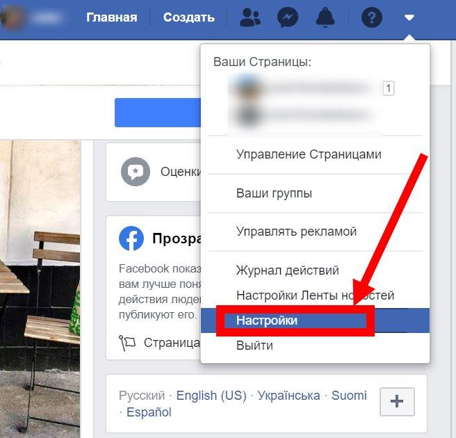 FB_kak-otviazat-karty5.jpg