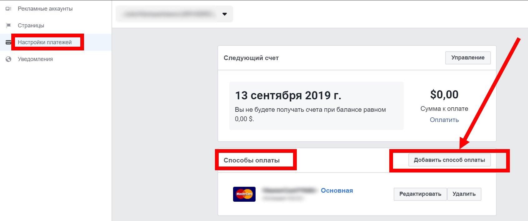 FB_kak-otviazat-karty7.jpg