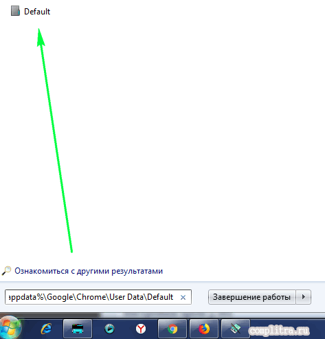 profil-brauzera-Google-Chrome.png
