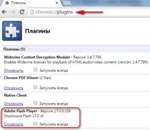 chrome-plugins.jpg