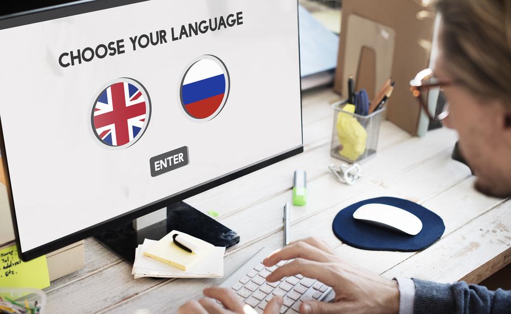 kak-izmenit-yazyk-na-russkij1.jpg