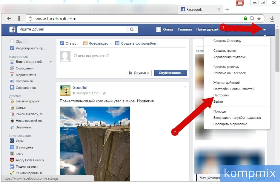 kak_pomenyat_yazyk_interfejsa_Facebook_instrukciya-1.jpg