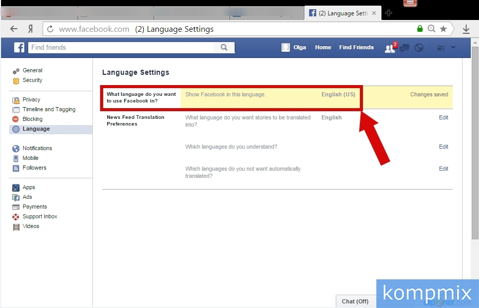 kak_pomenyat_yazyk_interfejsa_Facebook_instrukciya-5.jpg