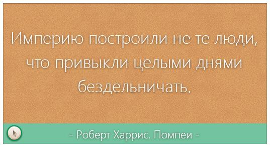 citata1-14.jpg