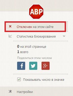 Punkt-Otklyuchen-na-e-tom-sajte-.jpg