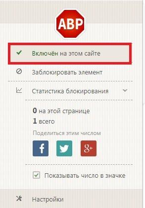 Punkt-Vklyuchen-na-e-tom-sajte-.jpg
