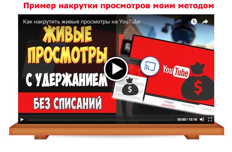 screenshot-video-youtuber.ru-2017-10-25-21-12-03-055.png
