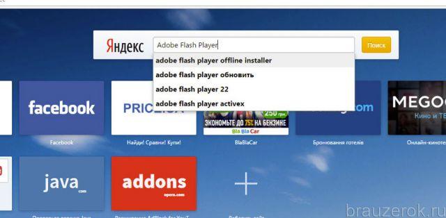 plugins-op-3-640x314.jpg