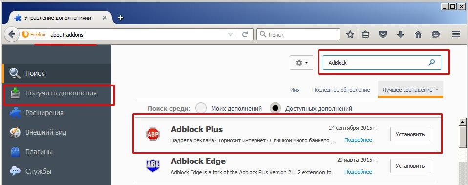 blokirovka-vsplyvayushhix-okon-2.jpg