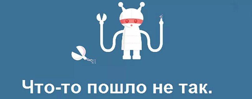 facebook-ne-rabotaet5.jpg
