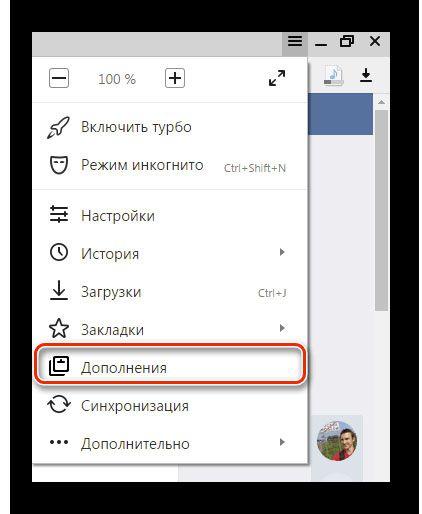 vksaver-yanbr-10-422x514.jpg
