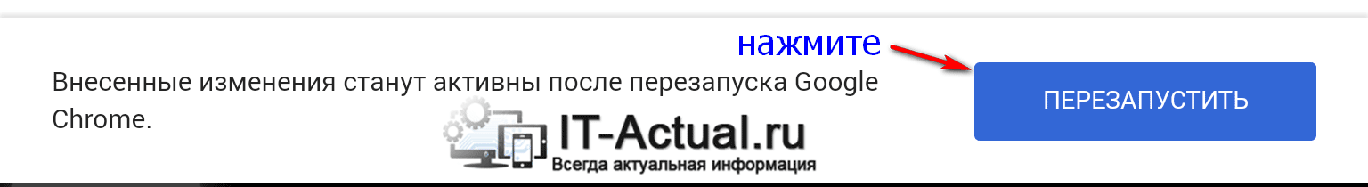 Disable_Suggested_Content_Google_Chrome_for_Android_3.png
