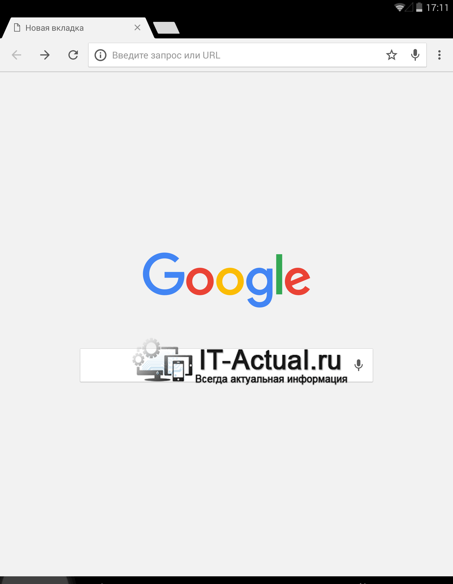 Disable_Suggested_Content_Google_Chrome_for_Android_2.png