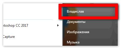 vojti-v-uchetnuyu-zapis.png