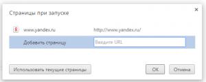 yandex23-300x120.png