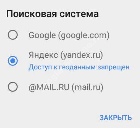 startovuiu-stranitsu-yandex4.jpg