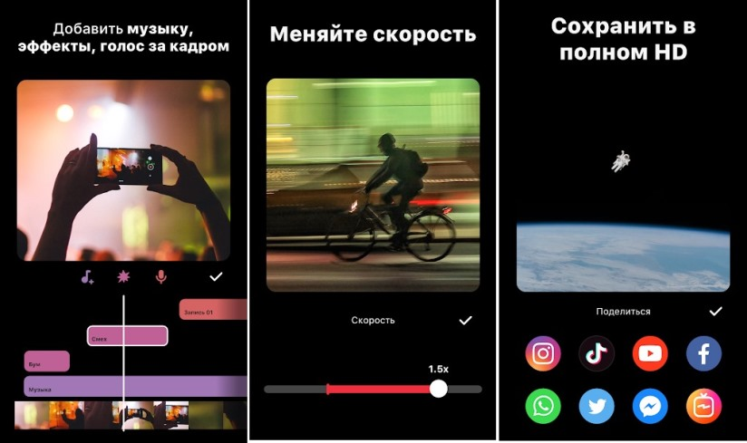 kak-nalozhit-muzyku-na-video-v-instagrame_2.jpg
