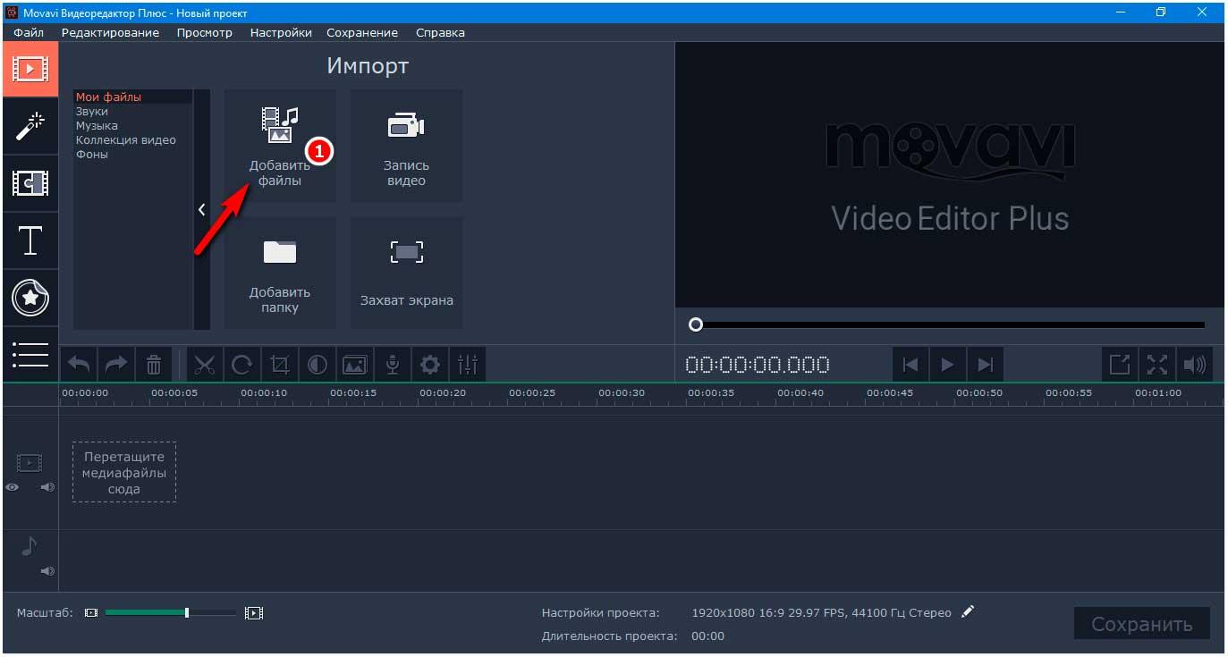tri-programmy-dlya-nalozheniya-muzyki-na-video.jpg