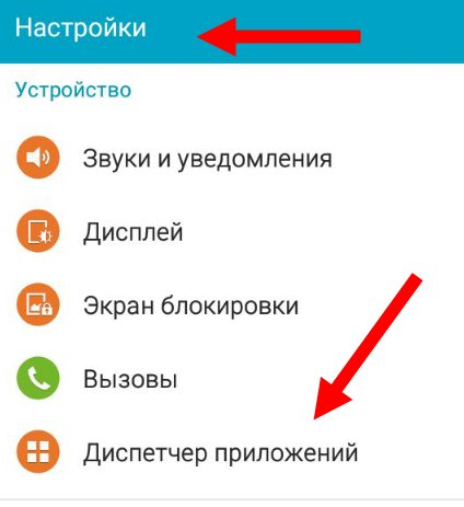ydalit-facebooks-android-3.jpg