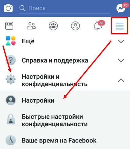 ydalit-facebook-android7.jpg