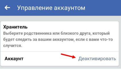 ydalit-facebook-android10.jpg
