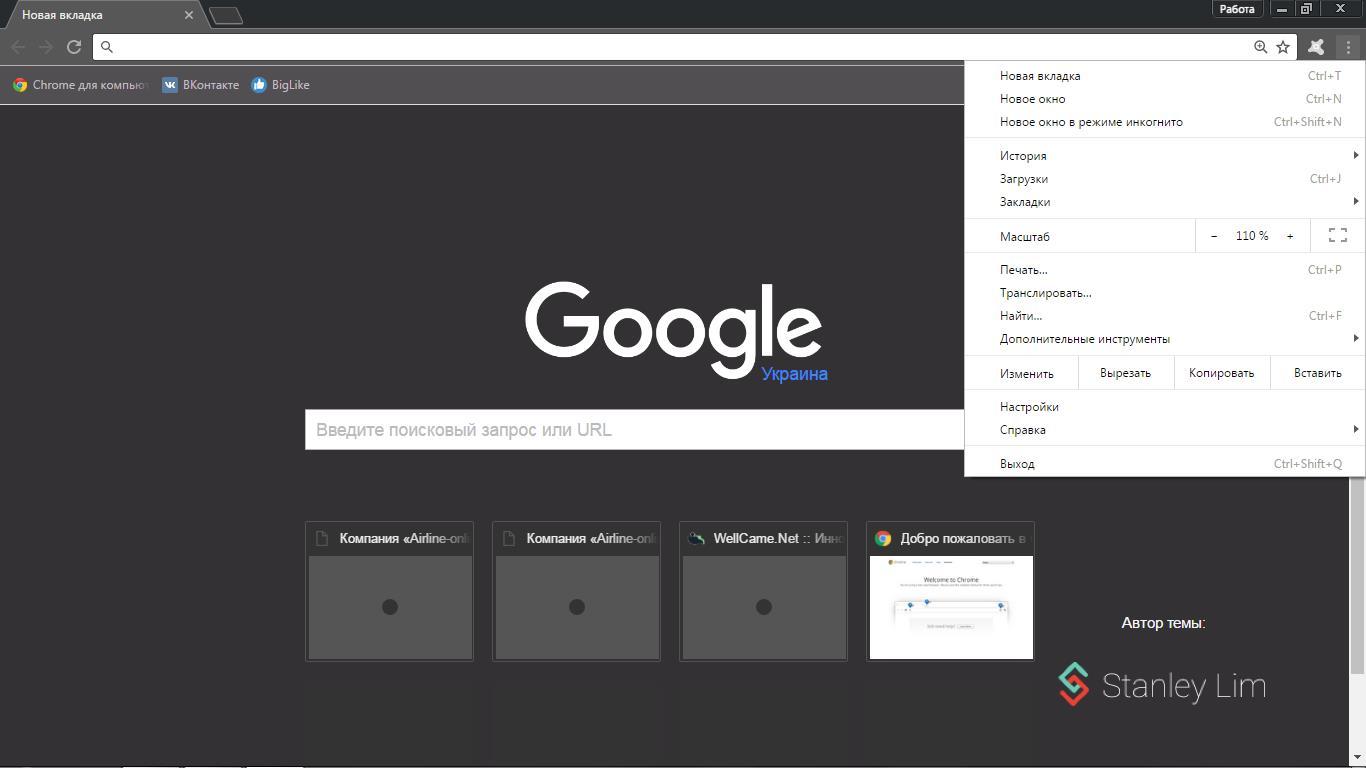 kopirovanie-zakladok-v-google-chrome-dlya-android-4.jpg