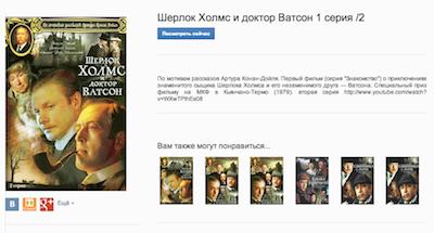 Snimok_ekrana_2012-12-18_v_11.00.29.png