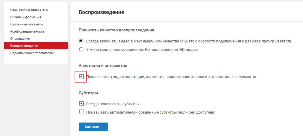 YouTube-3.jpg