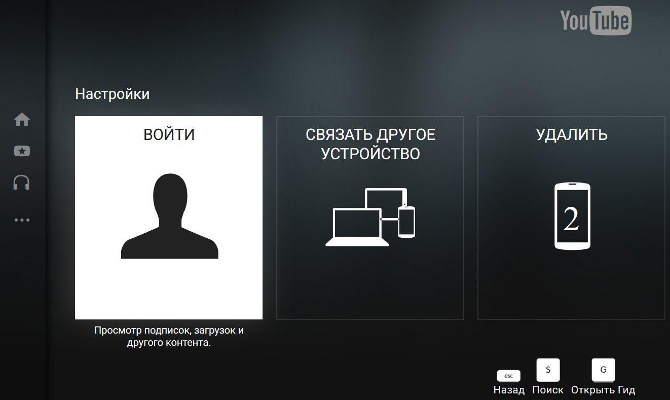 YouTube-10.jpg