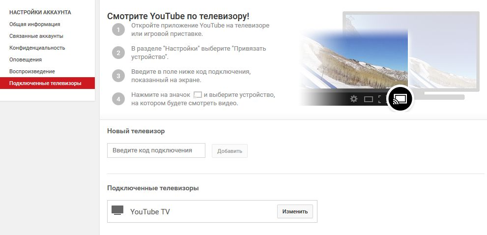 YouTube-12.jpg