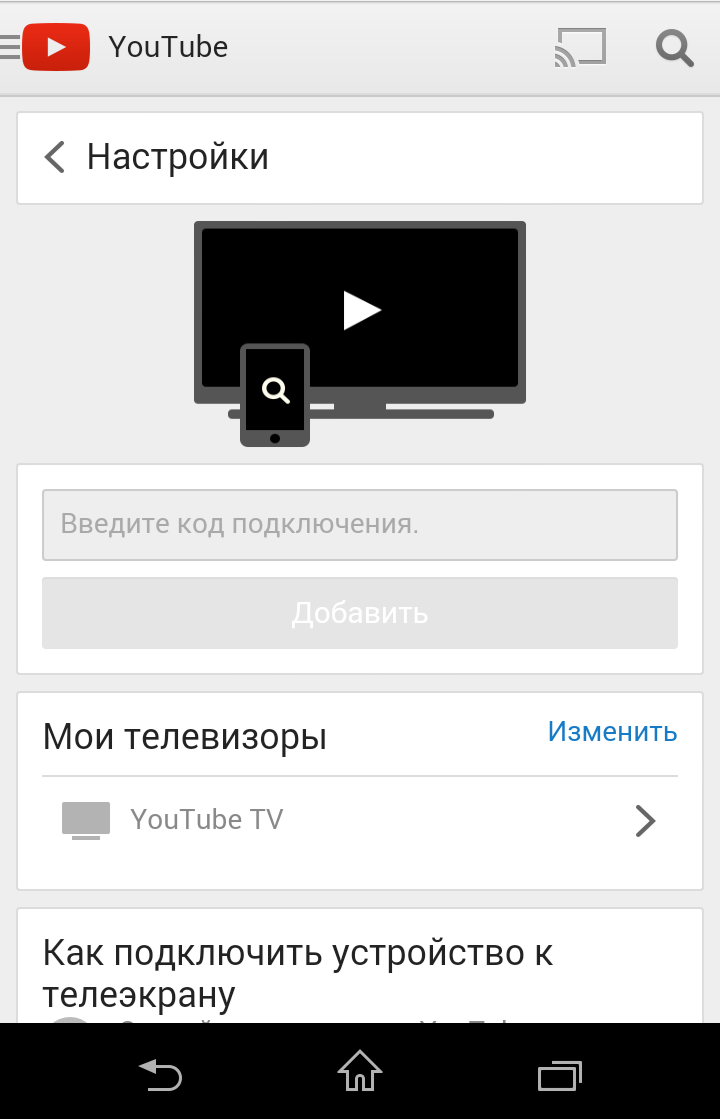 YouTube-13.png