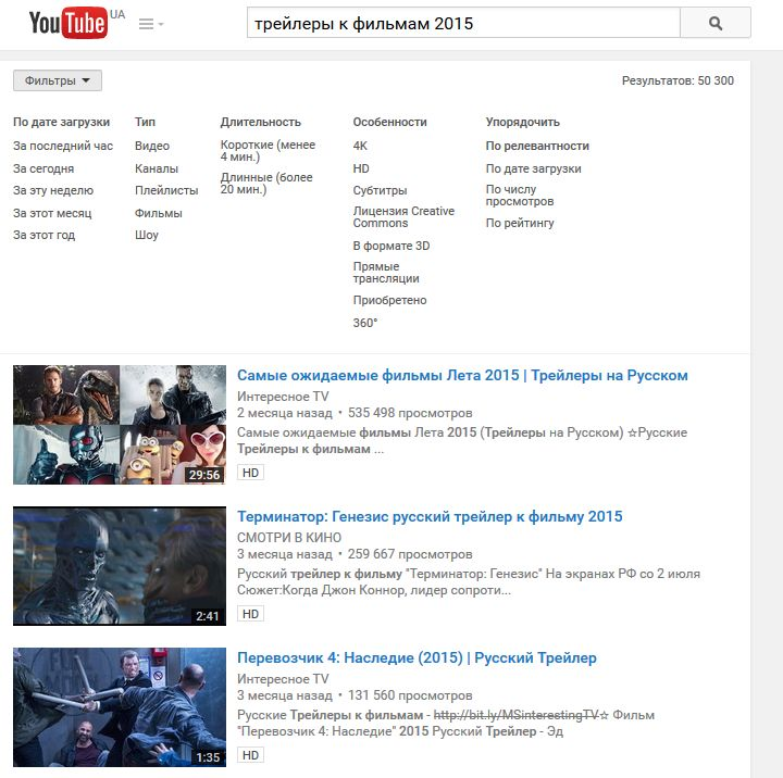 YouTube-14.jpg