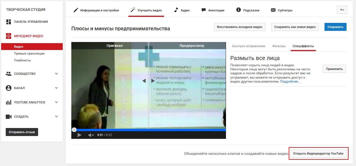 YouTube-16.jpg