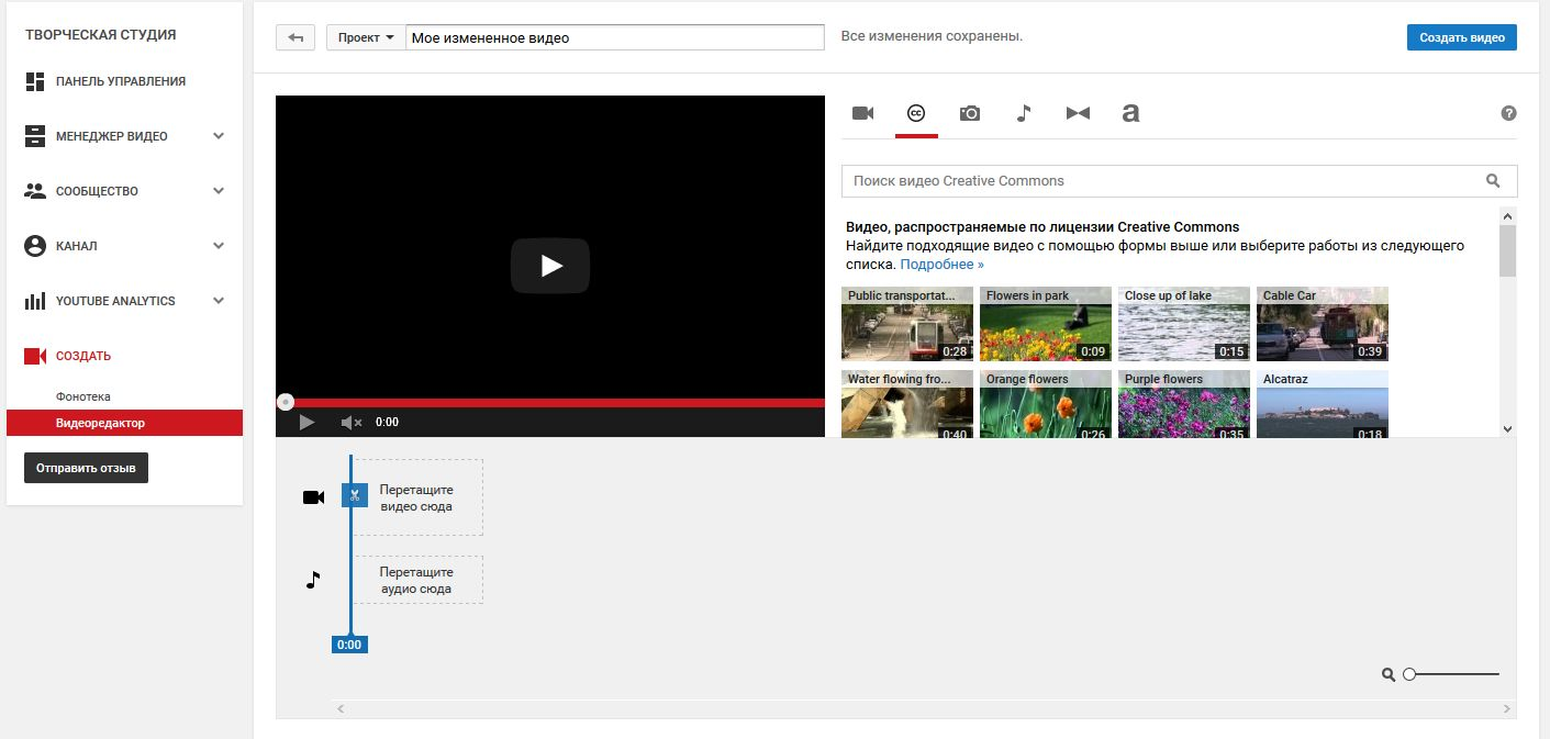 YouTube-17.jpg
